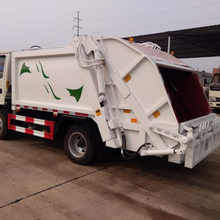 六安4方压缩式垃圾车价格,六安4方压缩式垃圾车介绍图片