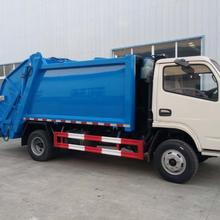 淮南6方压缩式垃圾车价格,国五6方压缩式垃圾车介绍图片