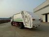 安庆10方压缩式垃圾车价格,安庆10方压缩式垃圾车介绍