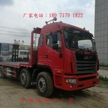 低平板运输车10吨挖机平板运输车价格厂家,商务专用车图片