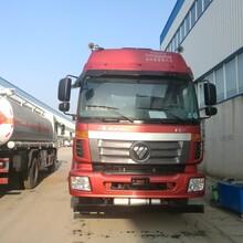 供应滁州供液车-汽车尿素溶液运输车图片