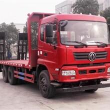 10吨挖机平板运输车2轴平板运输车3轴平板运输车图片