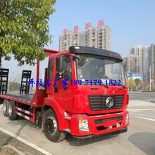 10吨平板运输车平板运输车厂家平板运输车多少钱图片