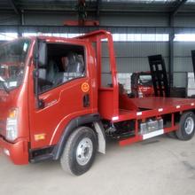 10吨挖机平板运输车大运10吨挖机平板运输车图片