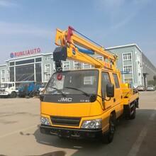 8米高空作业平台车,6米高空作业平台车,10米高空作业平台车图片
