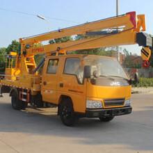 江铃双排座折叠臂高空作业车的优势图片