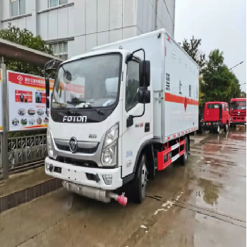 福田藍牌廂式運輸車
