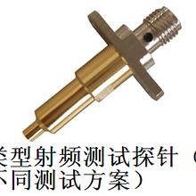 五爪探针·ECT测试探针·WIFI2-6GHz探针·手机天线测试·036·K-50L-QG·HRS·INGUN·murata