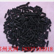 吴江φ8.0mm煤质柱状活性炭厂家欢迎您