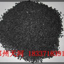 昆山φ6.0mm煤质柱状活性炭厂家供应品质保证