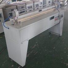 武汉鑫电1米6气动封口机厂家直销价图片