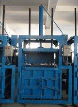 鑫电小型液压打包机厂家直销京津冀