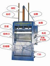 鑫电半自动液压打包机厂家直销漳州厦门泉州