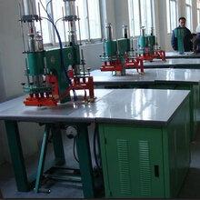 蘇州鑫電制造5KW鞋服壓花高頻熱合機圖片