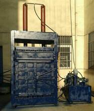 徐州100吨自动推包压缩打包机设备参数图片