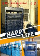 鑫电立式液压打包机厂家直销南京六合丽水