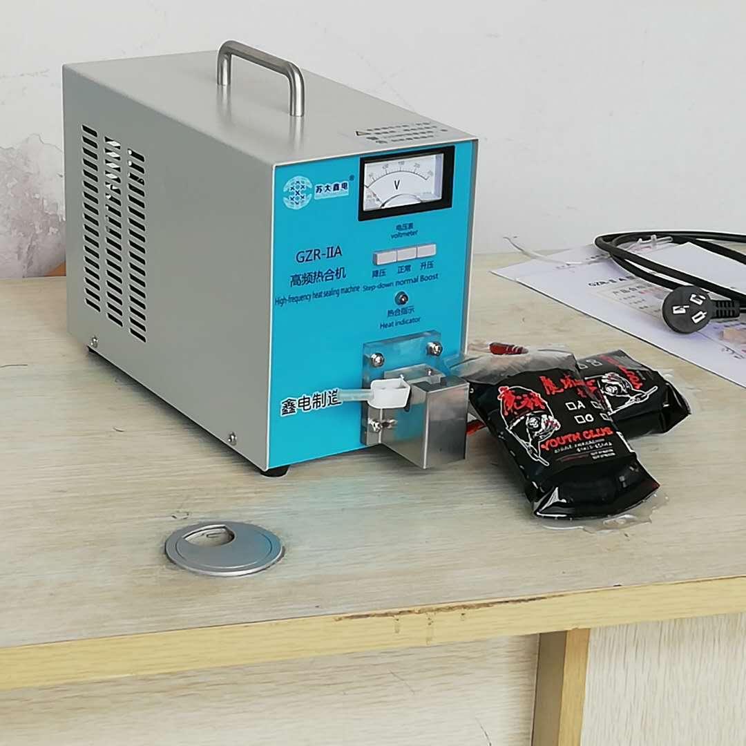 平湖鑫电封血袋胶管的高频机多少钱一台