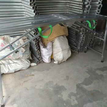 潍坊新型折叠马凳厂家直销