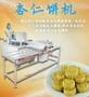 柳州全自动饼干机,杏仁饼机直销图片