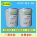 PVC快干胶水-PVC专用胶水-软PVC塑料快干胶水