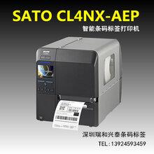 SATOCL4NX-AEP新一代独立打印智能工业条码打印机