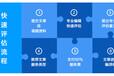达晋编译SCI论文快速评估服务项目