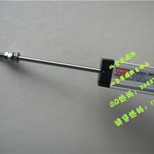 辊压机LWF-650-A1位移传感器