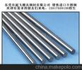 D50钨钢长条薄片圆棒管