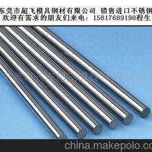SUS630-S价格SUS630-S材料图片