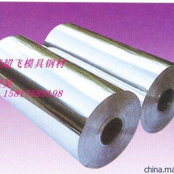 C77000材質證明化學成分