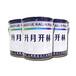 上海開林牌環氧鐵紅底漆戶外金屬鋼結構欄桿防腐涂料