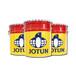 佐敦牌環氧富鋅底漆船舶鋼結構建筑儲罐金屬漆