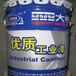 浙江大橋牌環氧富鋅底漆鋼結構橋梁金屬管道防腐防銹底漆