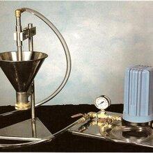 SRE-1514橡胶用炭黑水洗筛