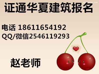 许昌质检员施工员资料员报名要求电工焊工考试资料