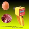胴体肉质颜色测定仪