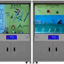 KH-J12公差配合与技术测量语音多功能控制陈列柜图片
