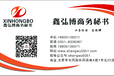 太原各类公司注册代办太原注册地址托管工商挂靠一站式服务
