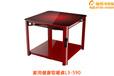 湖南瑞奇富丽鑫宏隆盛多功能智能家居取暖桌办公桌