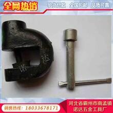 变压器防盗锁大号表箱锁七型、九型、异型