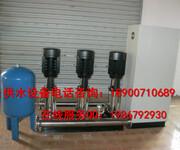 久华南通无负压供水设备,二次供水价格图片