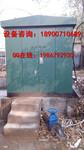 久华宁波高层小区二次供水,无负压供水设备厂家图片