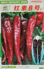 红素8号高产色素椒干鲜两用辣椒种子图片