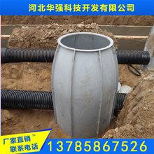 代替混凝土砖砌检查井的新品雨水井/模压玻璃钢检查井华强图片