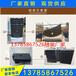 黃鱔養殖盤鱔魚巢尺寸規格PVC塑料黑色S型黃鱔洞穴