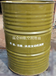 河南總代理昆侖8B航空液壓油原裝正品價格優惠