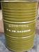 昆侖8A航空液壓油原裝正品質量保證包郵