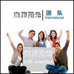 生物技术翻译公司、专业生物技术翻译服务、海历阳光生物技术翻译