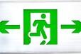 智能疏散逃生系统