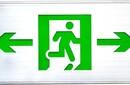 智能疏散系统报价智能照明和疏散指示系统生产供应